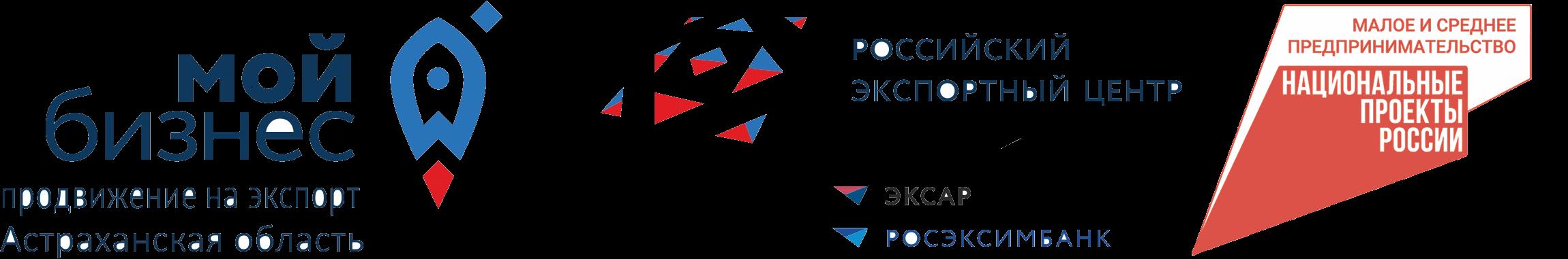 Центр поддержки экспорта